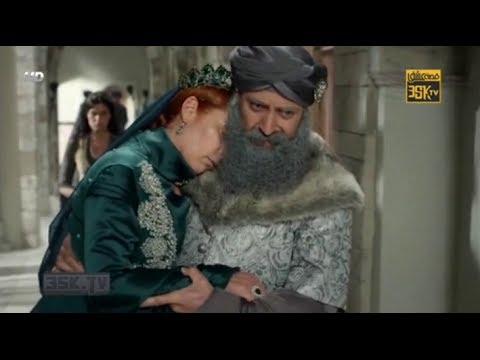Hurrem sultan Death - موت السلطانة هويام