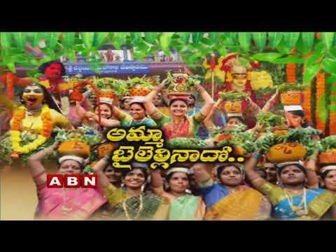 Bonalu festival begins at Ujjaini Mahakali temple | Secunderabad