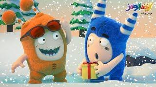 أودبودز | الجليد الزلق | كارتون عيد الميلاد للأطفال