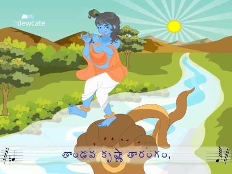 Tarangam Tarangam