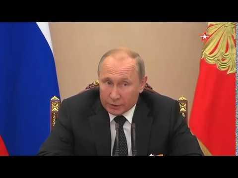 Путин заявил, что размещение новых ракет США может быть начато с Азиатско Тихоокеанского региона