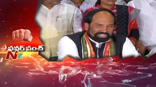 Congress Leader Uttam Kumar Reddy About CM KCR Third Front Plan || Power Punch