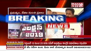 Mahaa Murthy Big Debate To Start Soon Over Warangal Developments | Elections 2019
