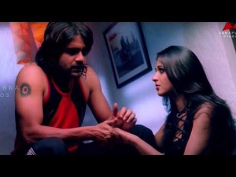 Anushka Asking For Kiss to Nagarjuna || Super Movie || Nagarjuna...