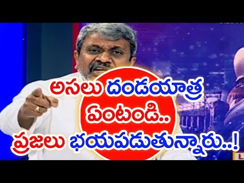 There Is No Respect For BJP Party In Andhrapradesh | Vijay Babu | #Sunrise Show