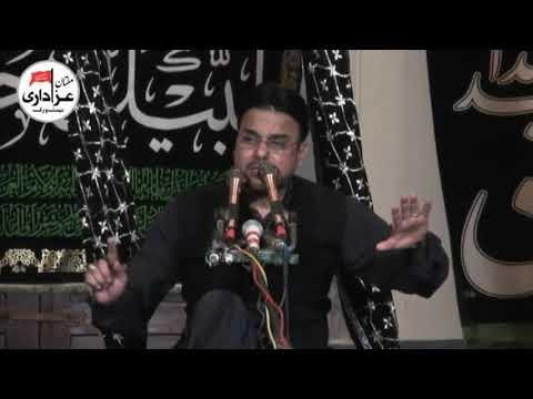 Allama Dr Majid Raza Abdi | 6 Muharram 1439 - 2017 | ImamBargah Shah Yousaf Gardez Multan