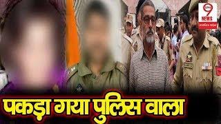 KATHUA CASE पर हुआ एक और बड़ा खुलासा, Sanjhi Ram ने Police वाले के साथ कर डाला ये कारनामा | Spn9news