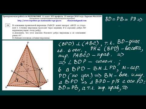 Егэ математика профиль 8 задание решение
