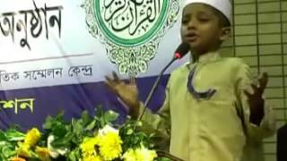 Beautiful Islamic poem recited by a young boy