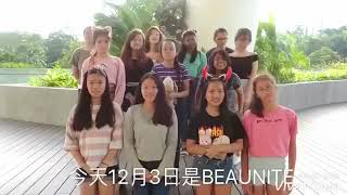 Download Lagu Singapore's First Kpop Girl Group 'BEAUNITE' Debut and introduction Full Video Gratis STAFABAND