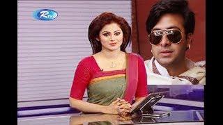 ডিজে পার্টিতে নাচতেছে কি ভাবে শাকিব খান হতবাক অপু বিশ্বাস !Shakib Khan!Latest Bangla News