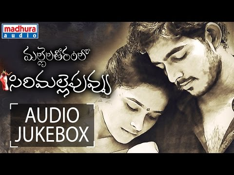 Mallela Theeramlo Sirimalle Puvvu Movie Full Songs - Juke Box