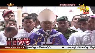 Remain calm - Archbishop Malcolm Cardinal Ranjith...