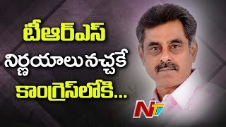 konda Vishweshwar Reddy Speaks to Media After Meet With Rahul Gandhi | Delhi | NTV