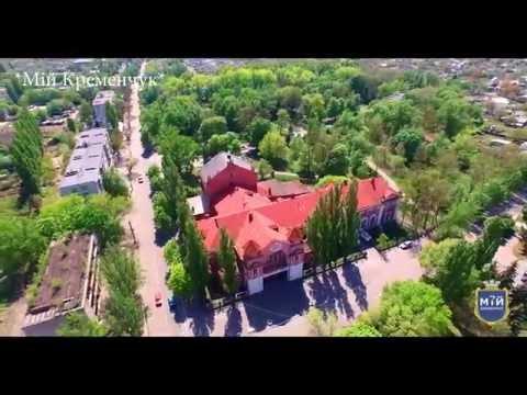 Krukov Kremenchug fly drone 2016