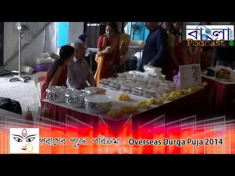 Singapore 2014 Pujo - Bengali Association of Singapore - Prabaser Pujo Parikrama 2014