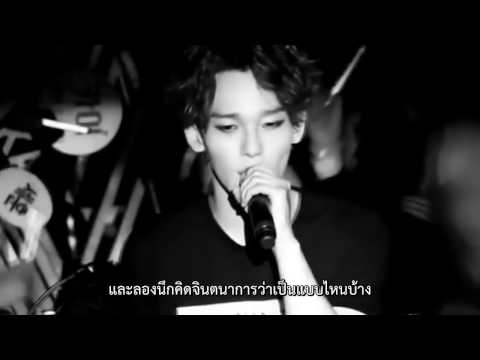 [Thai Ver] EXO - Promise [약속 (EXO 2014)] ฉันขอสัญญา l Cover by GiftZy
