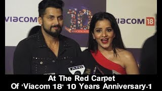 Mouni Roy At The Red Carpet Of 'Viacom 18' 10 Years Anniversary-1 ||