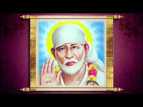Shree Sai Mantra | Guru re Brahma Guru re Vishnu | Suresh Wadkar...