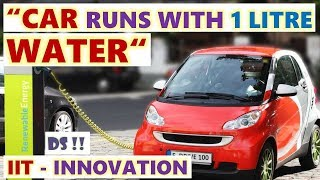 CAR RUNS with 1 litre WATER (in TAMIL) | IIT Roorkee STUDENTS INNOVATION | DS !! #16