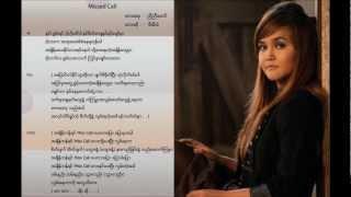 Mee Mee Khel - Missed Call