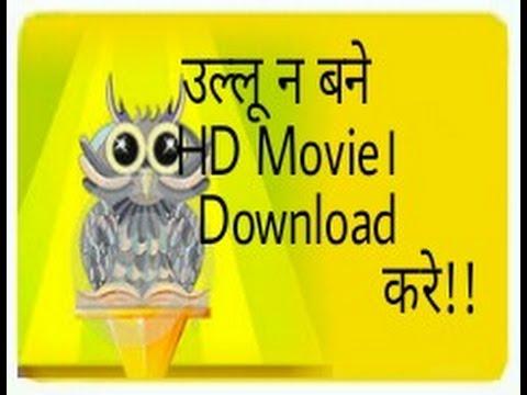 How to download HD movie Kabil Raees 720P 1080P thumbnail