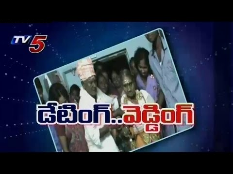 Long Dating | Old age Marriage in Vizianagaram