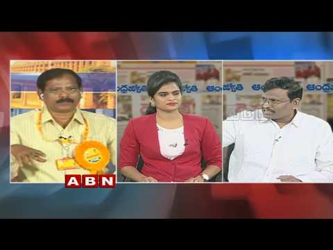 Debate on CM Chandrababu Naidu Comments on BJP at TDP Mahanadu | Public Point | Part 2