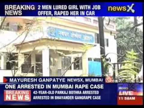 Main accused arrested in bhayander gangrape case in Mumbai