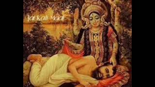 মা আমার সাধ না মিটিলো | শ্যামা সংগীত : কন্ঠ-অনুরাধা পড়োওয়াল||