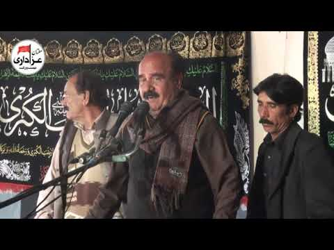Zakir Manzoor Hussain | Majlis 8 Rabi Awal 2017 |