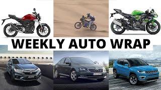 Weekly Auto Wrap: 2019 Hyundai Creta Launch | Honda CB300R India Launch | Dakar Rally 2019