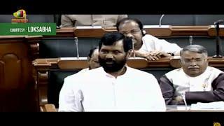 Ram Vilas Paswan On Reservation In India In Lok Sabha | Advises Modi Govt | Mango News