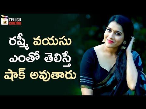 SHOCKING : Anchor Rashmi Gautam Age Revealed | Latest Celebrity News 2018 | Mango Telugu Cinema