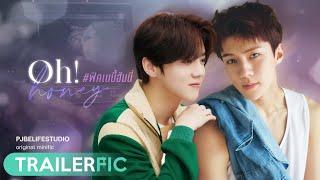 [EXO-trailerfic] Oh! honey (Omegaverse) #ฟิคเบบี้ฮันนี่ l HunHan (CC SUB)