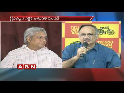 War of Words between AP Planning Board VC Kutumba Rao and Undavalli Arun Kumar