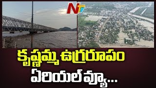 Ground Report On Flood Water Flow At Prakasam Barrage | NTV