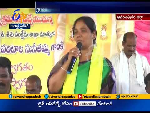 Roja Has No Moral Right to Questioning TDP | Minister Sunitha