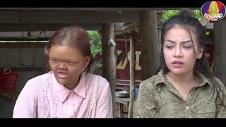 ធានាថាសើចចុកពោះ ឈុតពិសេសក្នុងរឿង ស្វាងដឹងស្រវឹងភ្លើ, khmer comedy 2017 at bayontv