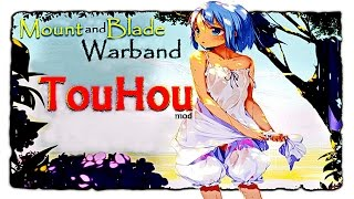 Mount and Blade • Warband • TouHou