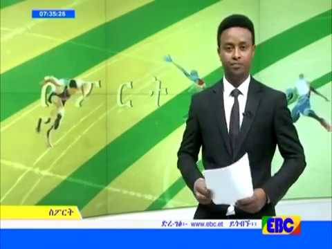 Sport News - EBC TV April 19, 2017
