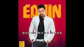"""Edvin - """"Bokon Mano Boos"""" OFFICIAL AUDIO"""