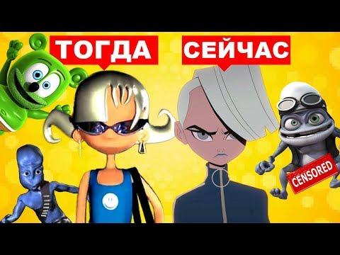 СТРАННЫЕ КЛИПЫ ВРЕМЁН MTV