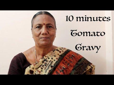 10 minutes Tomato Gravy for Idly & Dosa | சுவையான தக்காளி கடையல் செய்வது எப்படி?