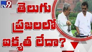 Srinivasrao : Telugu people have no unity