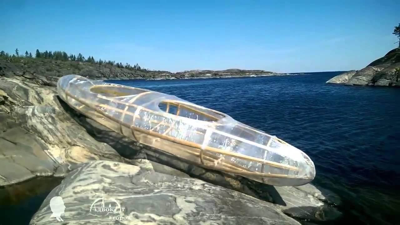 адвокат егоров лодка из пленки
