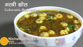 Arbi Jhol Recipe - Colocasia Lotus Seeds Jhol
