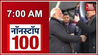 Non Stop 100: PM Modi Arrives in Davos To Attend World Economic Forum