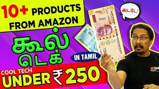 Top Tech Gadgets Under Rs. 250  In tamil | தமிழ்  - you can buy from AMAZON India
