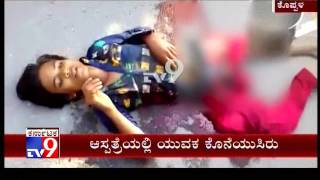 K'taka: Accident Victim Lying on the Road, People Hesitate to Help